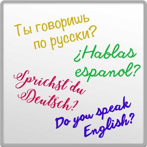 Ueber-uns-Tafel-Alle-Sprachen